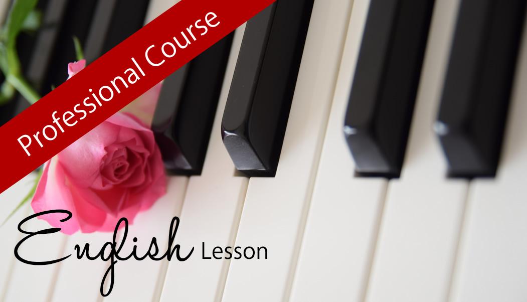 受験・留学のための英語でのピアノレッスン